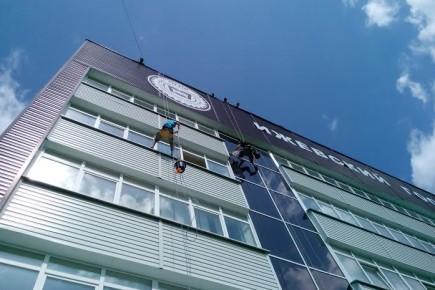 обучение промальпу в Ижевске