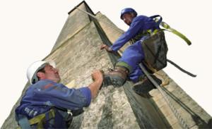 Безопасность работ на высоте