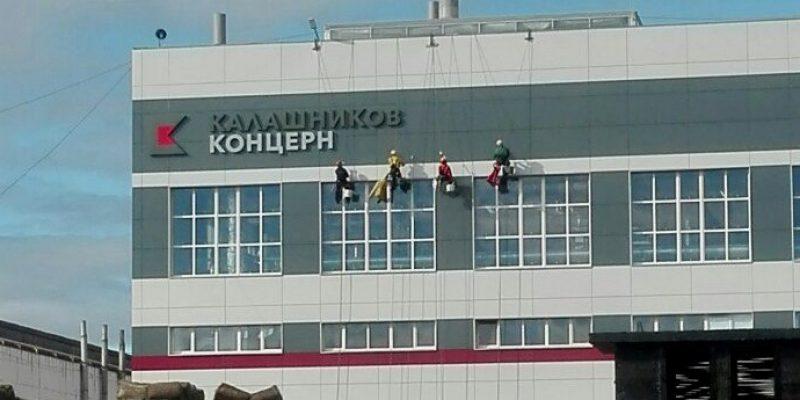 Мойка фасадов высотных зданий